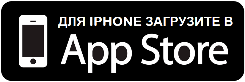 Download app from App Store