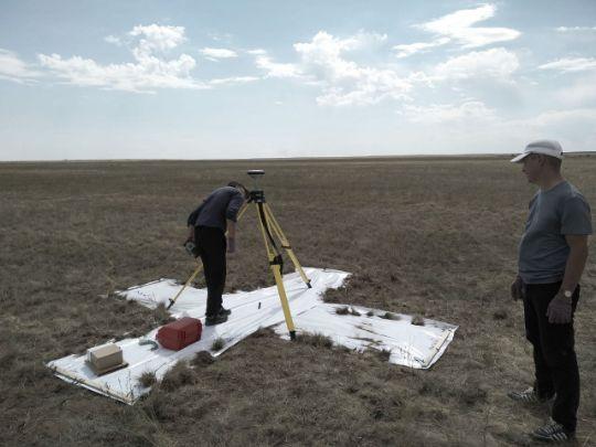 землеустройство и кадастр geoid